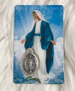 Prayer-Card-The-Hail-Mary-2